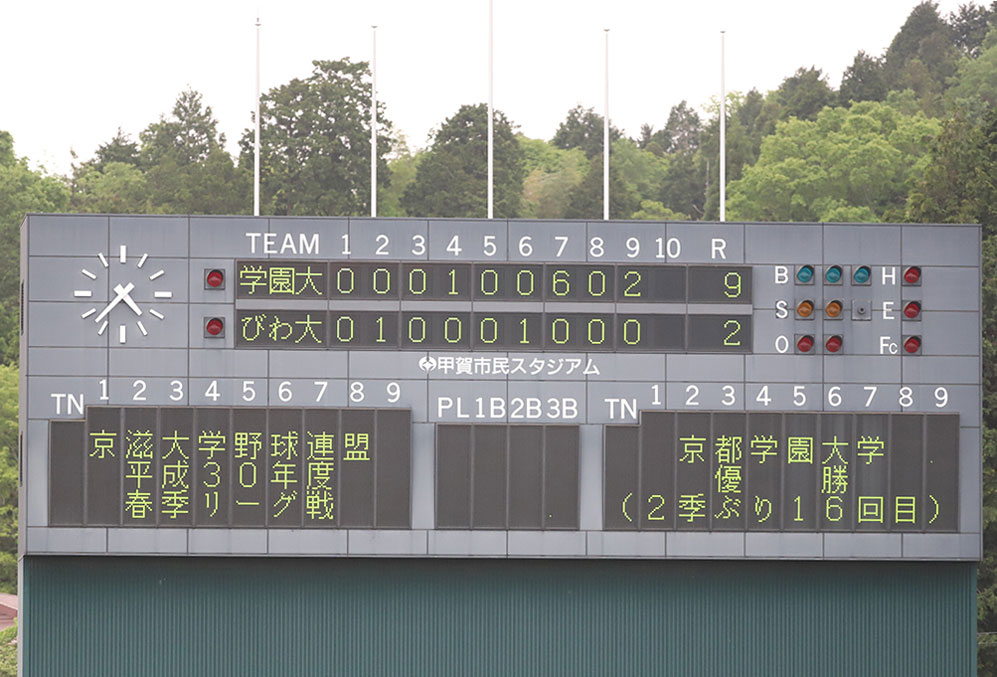 20180506_baseball01.jpg