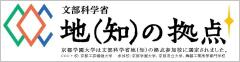logo_tinokyoten.png
