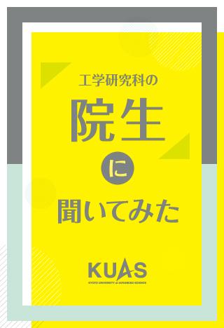 2107_banner_insei_01.jpg