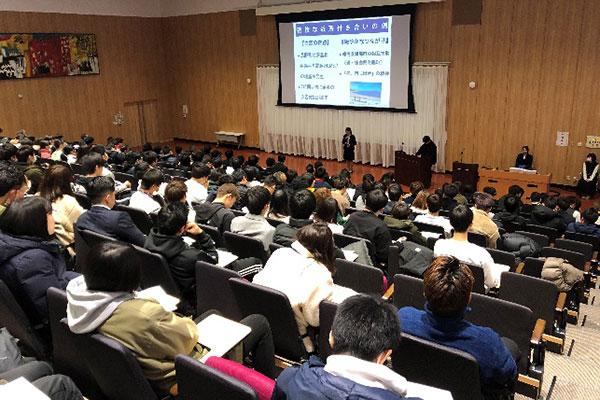 20200214_Startup seminar03.jpg