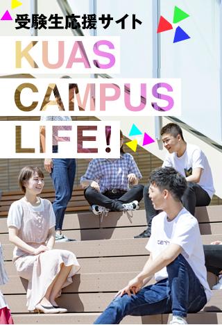 2104_Banner_topics_campus_life_2_2.jpg