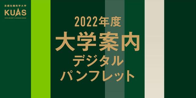 2105_TOP_banner_bio_w640_h320_c.jpg