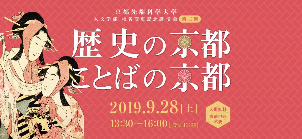 event-top_A.jpg