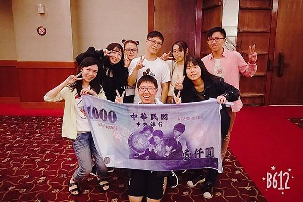 taiwan_EC.jpg