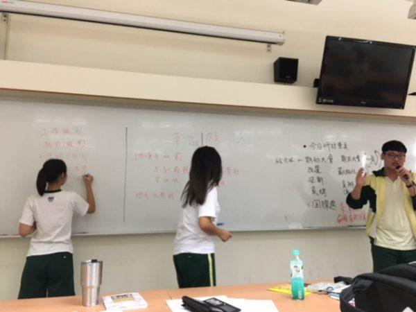 class meeting.jpg