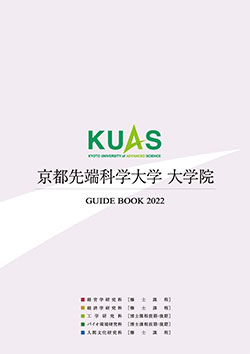 2022-graduate_school_guide.jpg