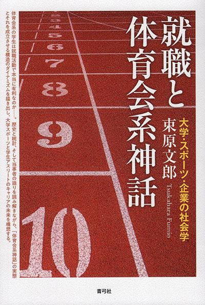 20210916_sports.jpg