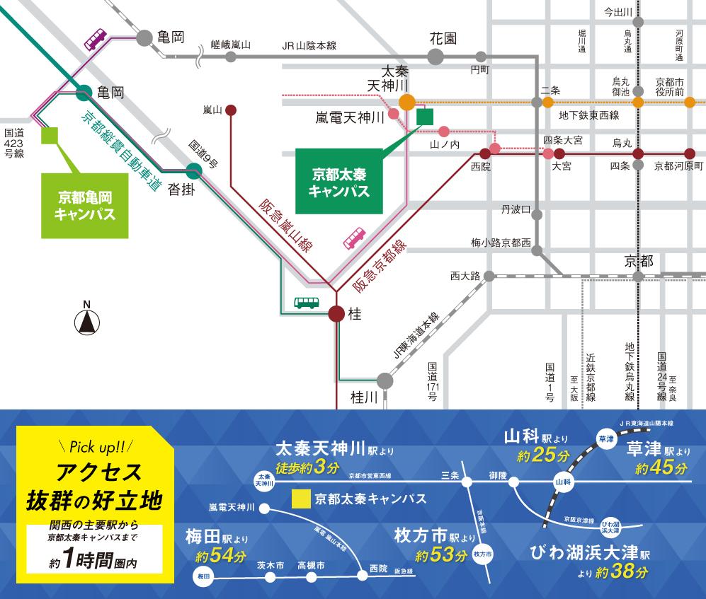 2020_kuas_accessmap_0618.jpg