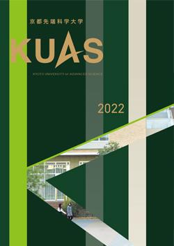 2022_kuas-cover.jpg