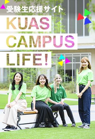 200805_Banner_topics_campus_life.jpg