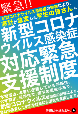 banner_b_06.jpg