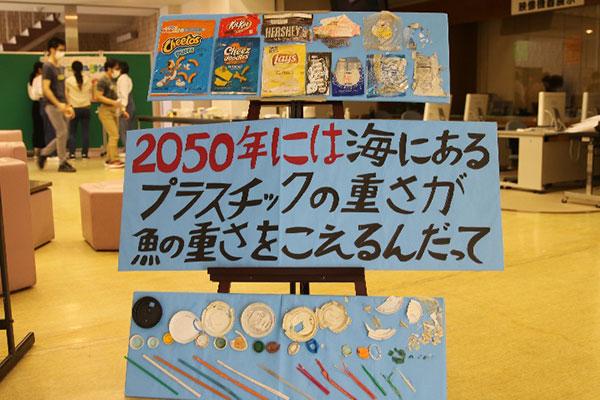 20210630_MSP06.jpg