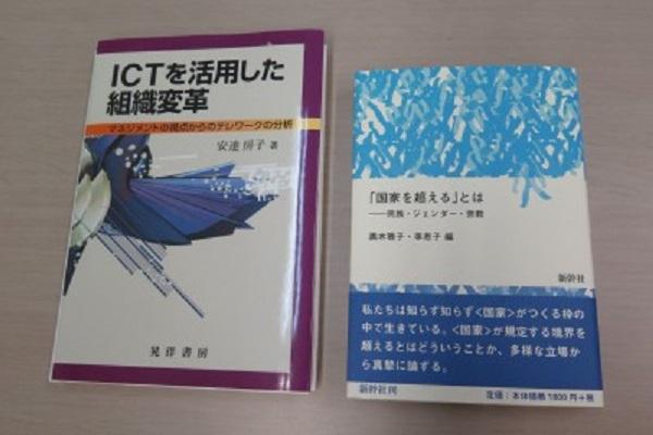 20160630_book.jpg