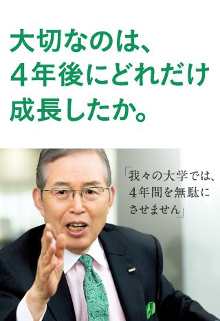 2012_Top_topics_banner_rijicho_w320_h468_1222.jpg