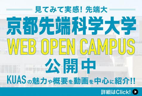 weboc_banner.jpg