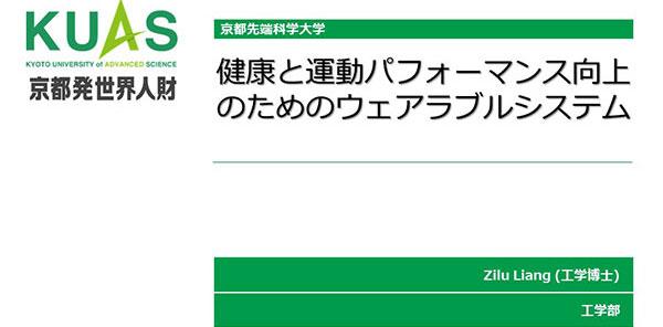 20201208_kensupo02.jpg
