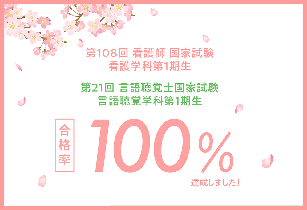 20190326_pass national exam2.jpg