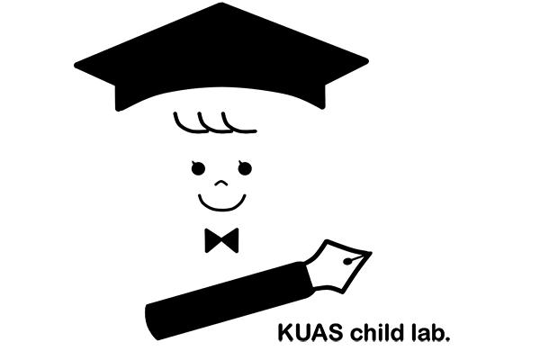 20201029_child_lab.png