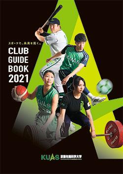 Club-GuideBook2021.jpg