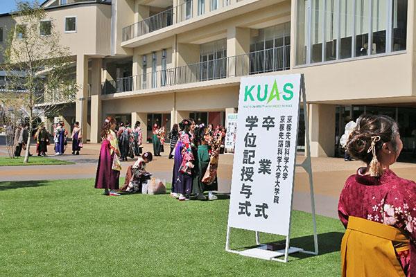 20200309_2019_Graduation_ Ceremony04.jpg