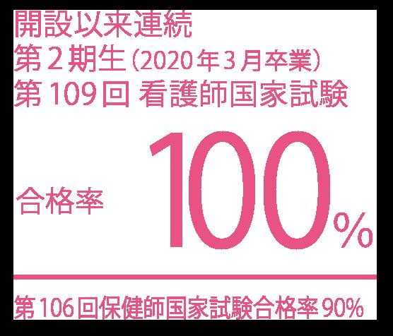 img_100b.png