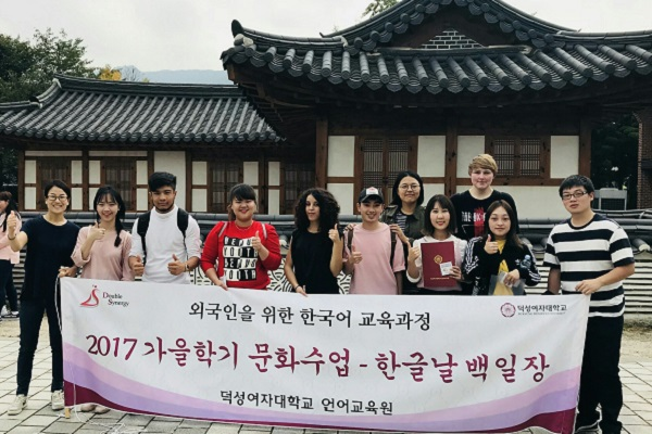 korea_report_EC.jpg