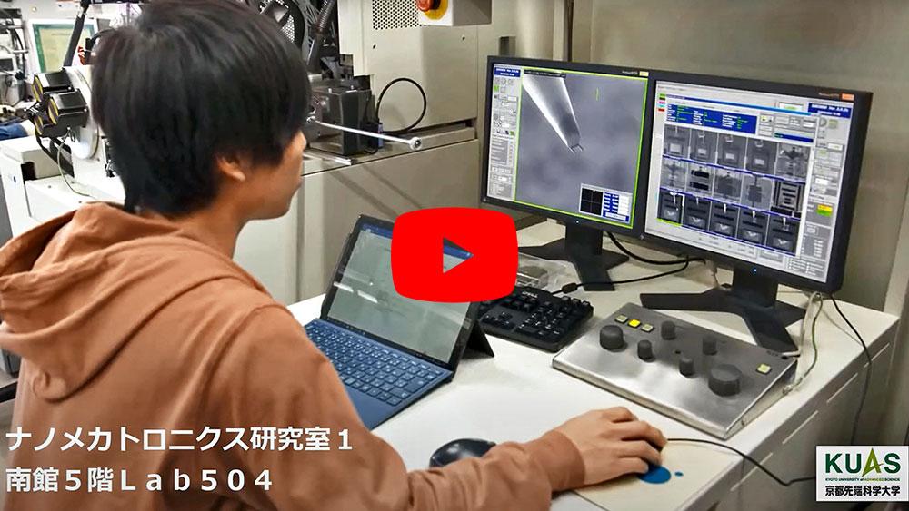 mekatoro_web.jpg