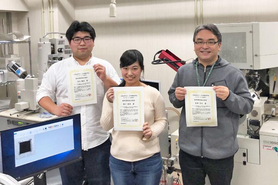 2020308_JSME Best Presentation Paper Award.jpg