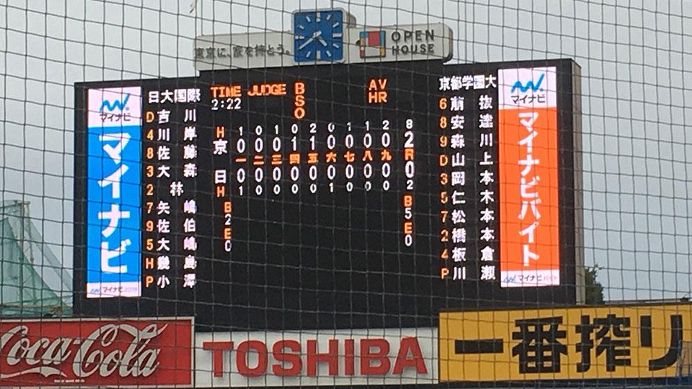 20180612_baseball01.jpg