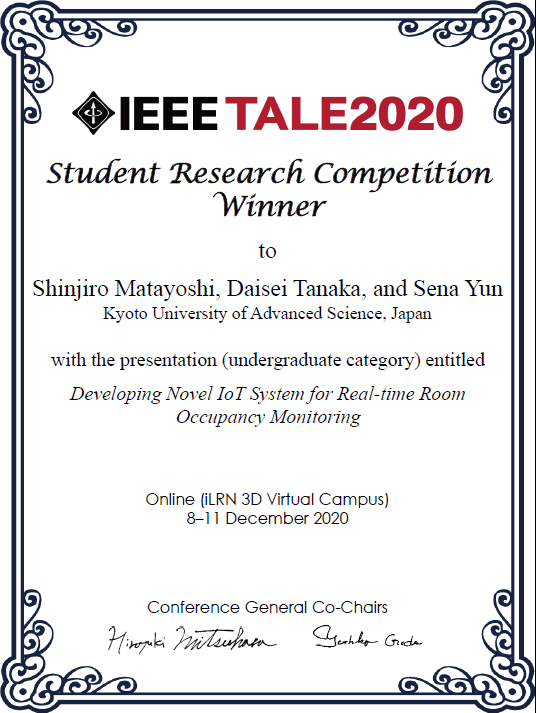 20210104_Student Research Competition02.png