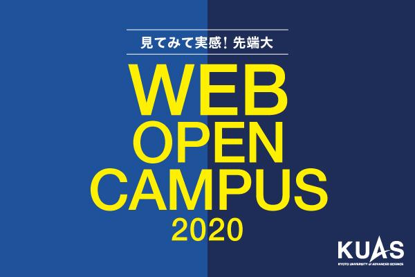 bnr_opencampus_y.jpg
