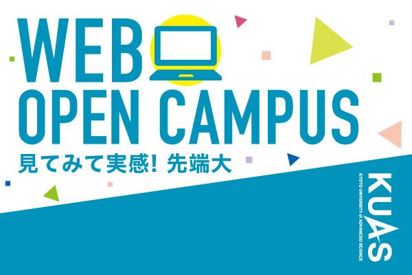 bnr_opencampus_w_2.jpg