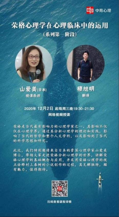 20201202_chinese.jpg