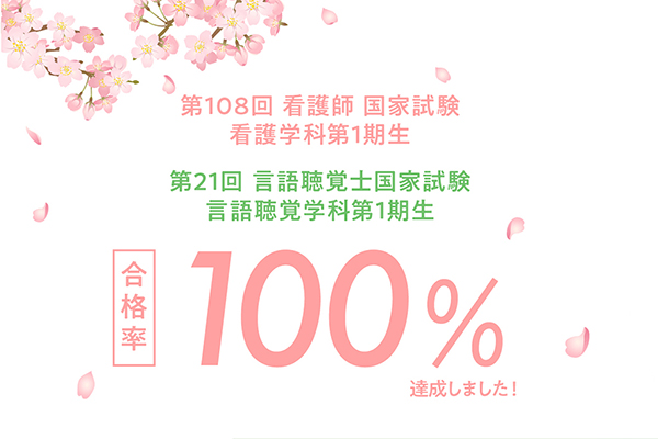 20190326_pass national exam2 - EC.jpg