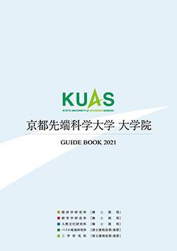 2021-graduate_school_guide.jpg