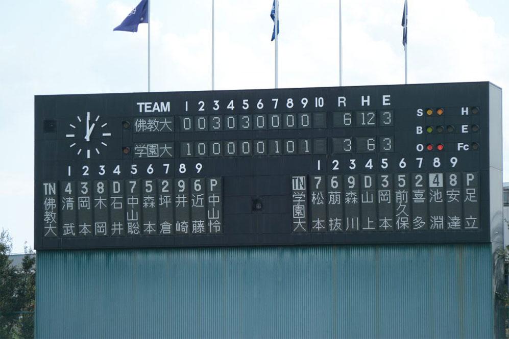 20181019_baseballbukkyou06.jpg