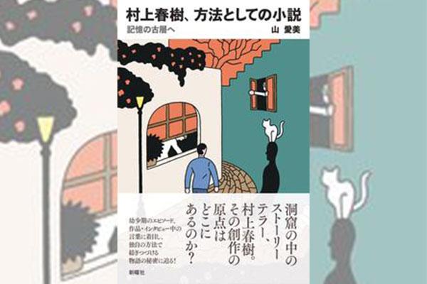 news_20200416_book.jpg