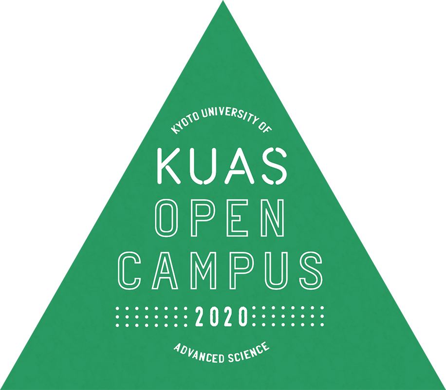KUAS OPEN CAMPUS 2020