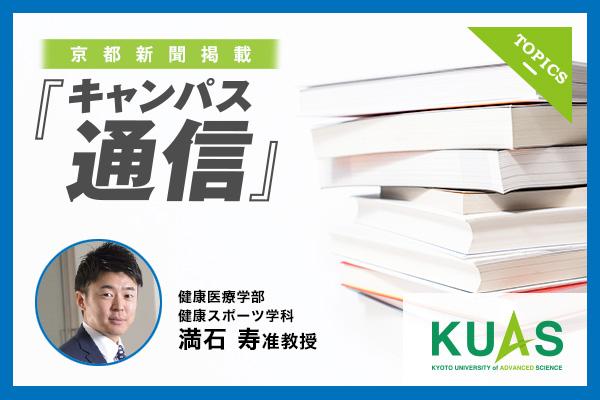 canpas_mitsuishi_EC.jpg