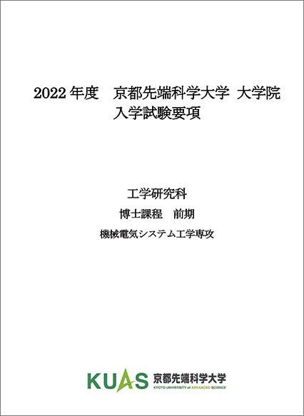 2022MM_yoko3.jpg