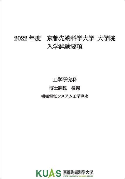 2022MD_yoko3.jpg