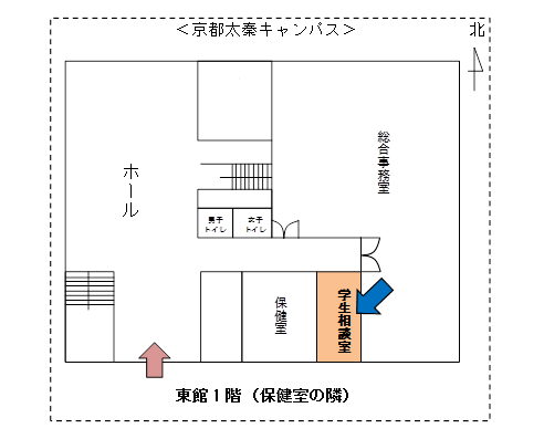 soudanshitsu_uzumasa.png
