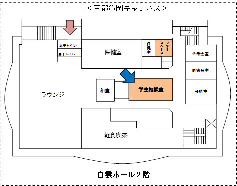 亀岡Cアクセス.png