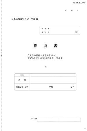 2022exam_global_open_recommendation.jpg